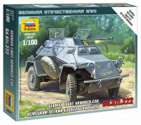 Zvezda Wargames (WWII) military 6157 - Sd.Kfz.222 Armored Car (1:100)