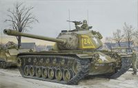 Dragon Model Kit tank 7519 - M103A1 HEAVY TANK (1:72)