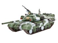 1:72 Russian Battle Tank T-90A