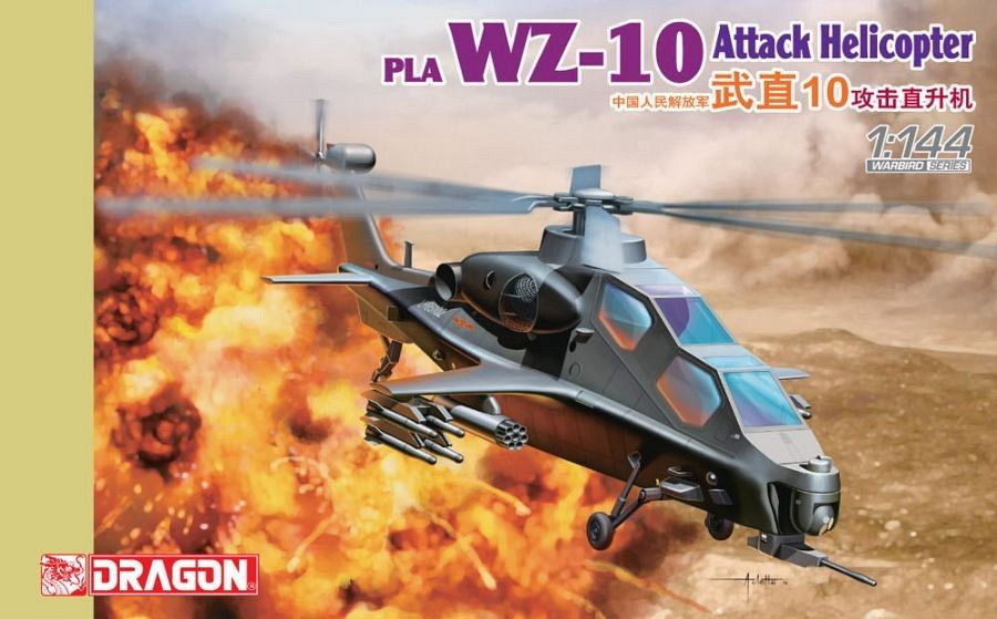 Dragon Model Kit vrtulník 4632 - PLA WZ-10 ATTACK HELICOPTER (1:144)